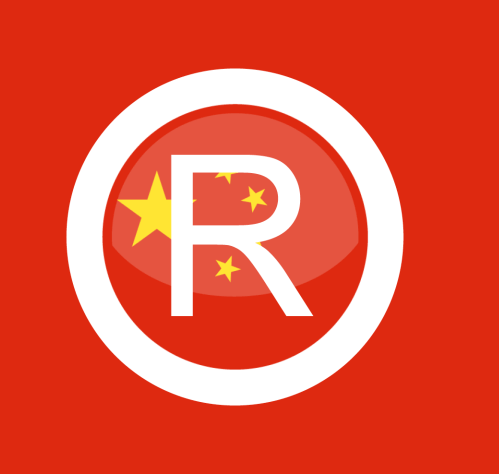 How to Register a Trademark in China?