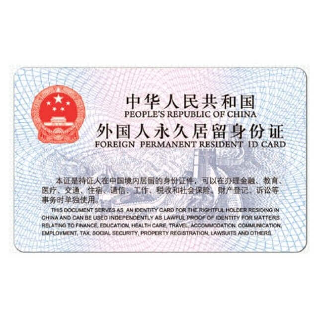 More Accessible to China Permanent Residence – Draft Rules