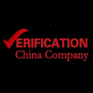 China Company Verification – 3 steps to check the Chinese company