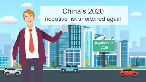 Negative list China 2020