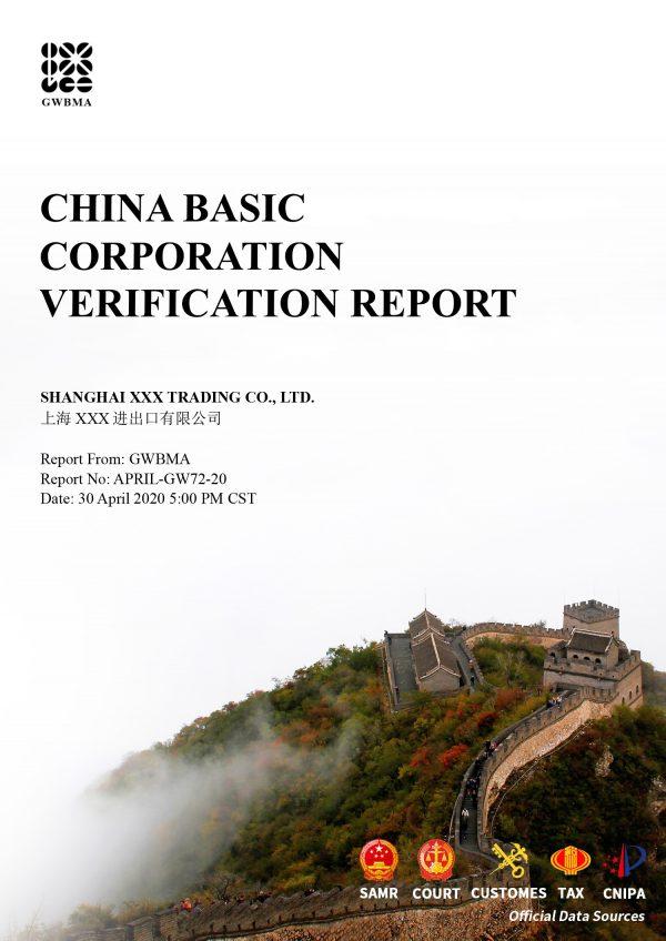China Basic Corporation Verification Report (1)
