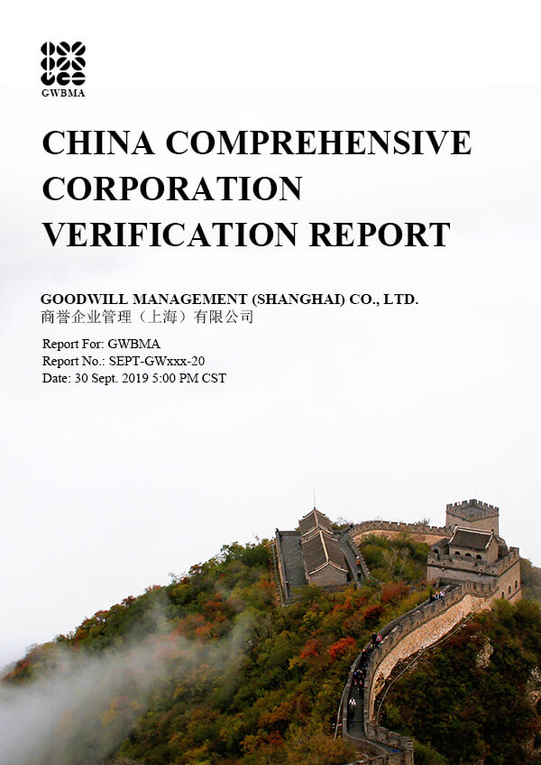 China Comprehensive Company Verification Report