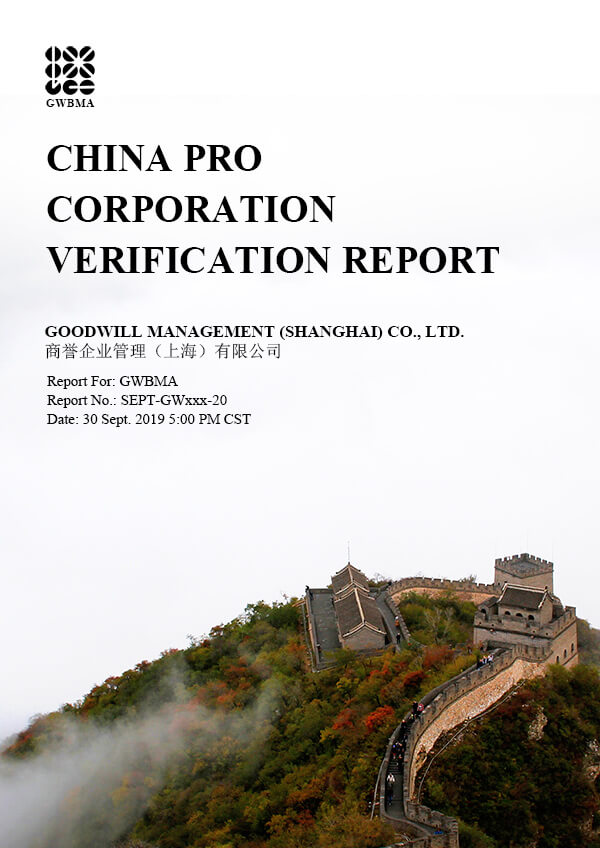 China Pro Company Verification Report