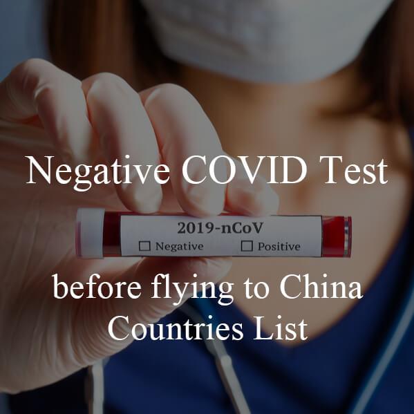 China Negative COVID Test