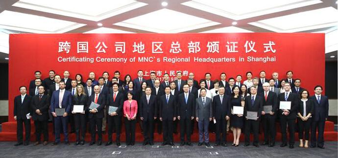 Regional Headquarters Ceremony