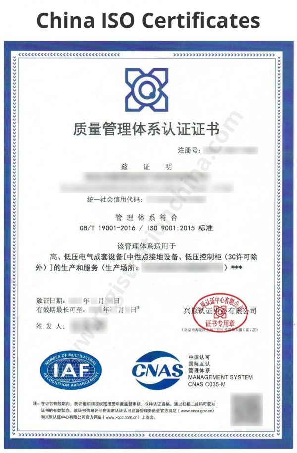 China ISO Certificates
