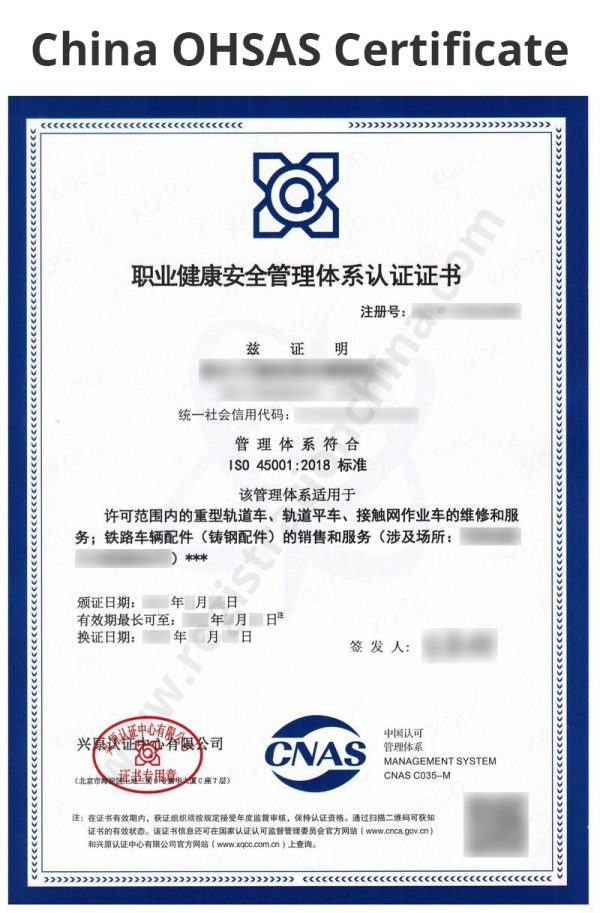 China OHSAS Certificate