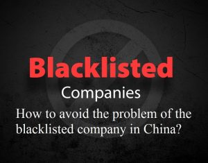 How to avoid the problem of the blacklisted company in China?