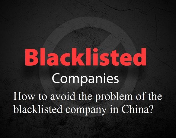 blacklisted company in China